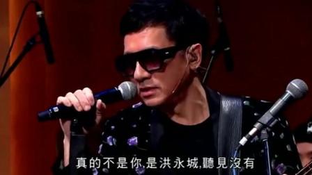 """香港娱乐:李思捷KO洪永城,无厘头演绎""""幸福是靠自己争取的""""好搞笑"""
