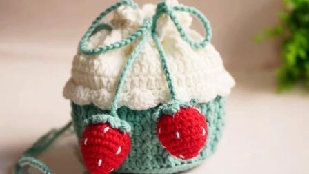 遇见手作馆 第9集  杯子蛋糕包包  系带草莓款配件部分毛线钩针编织教程