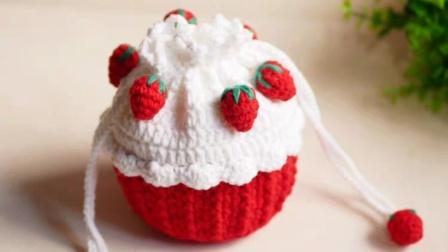 遇见手作馆 第10集 小草莓款杯子蛋糕包配件部分毛线钩针编织零基础教程