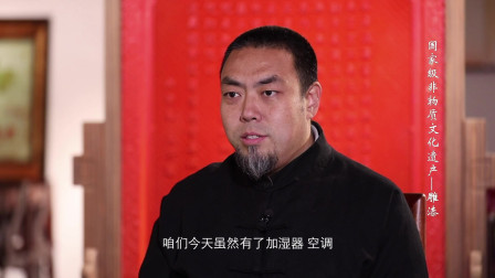 北京市文联艺术品鉴赏国家级非物质文化遗产-雕漆