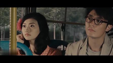 超时空救兵:霍建华带景甜回到现代,刚上公交车,车里的人都神秘消失了