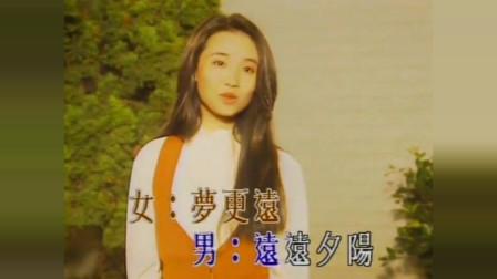 经典合唱歌曲《片片枫叶情》,张智霖和许秋怡,样子没变过