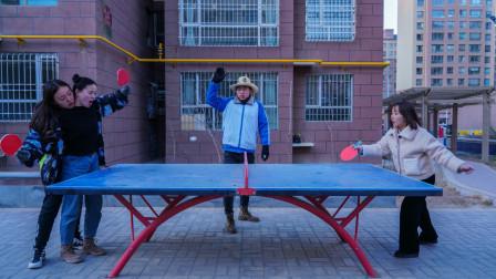 学渣乒乓球技术不敌老师,叫来连体人姐姐出头,老师只输不赢