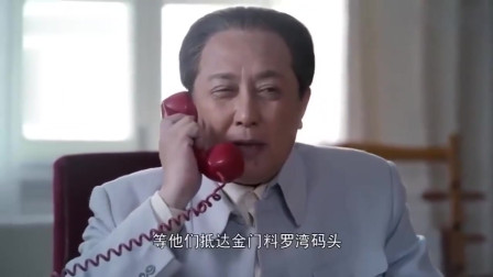外交风云:美国帮老蒋拿下金门,主席得知怒了,下一秒万炮齐发!