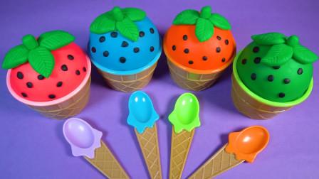 草莓形状的彩泥玩具 儿童认识多种颜色