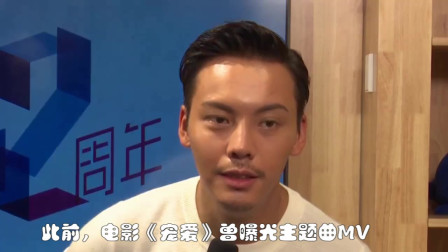 """陈伟霆被粉丝当众""""喂狗粮""""站台上看粉丝热吻秒成表情包"""