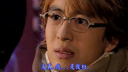 冬季恋歌:民亨拦住友真,对她说:我就是姜俊相!
