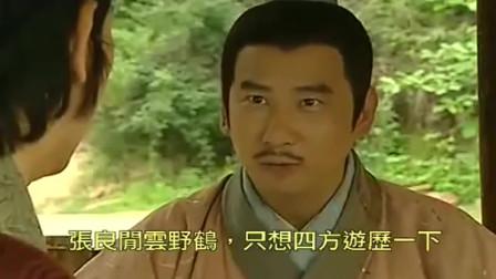 楚汉骄雄:韩信想韩信我何须理由, 成败萧何!