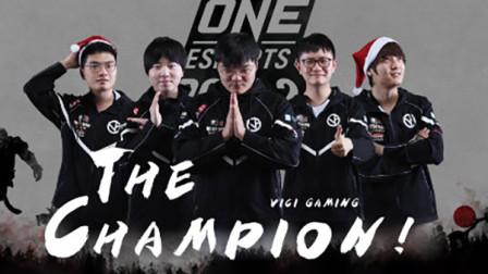 DOTA2:中国队夺冠!VG完成败者组一穿五奇迹