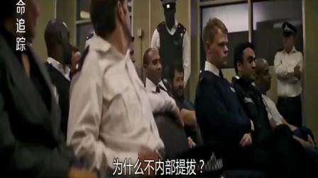 玩命追踪:老督查妻子离世休假延长,年轻督查空降警局!
