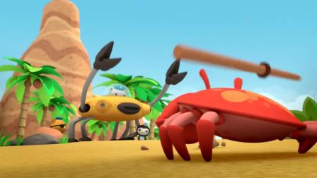 海底小纵队:风暴结束了, 快来帮招潮蟹们一起沙滩大扫除吧!