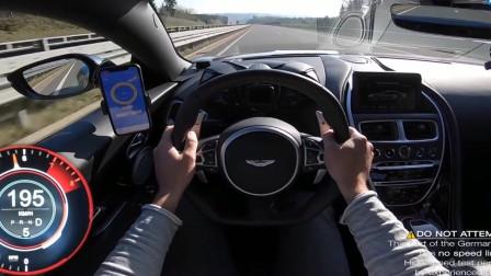 阿斯顿马丁DBS高速试驾,豪车的极速噪音都比较小了