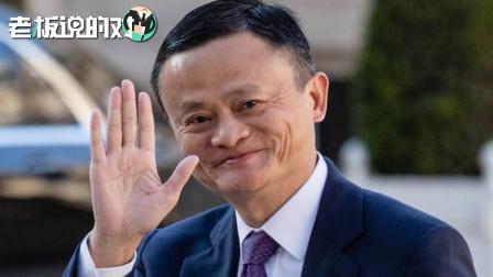 """10年赚408亿!马云入围《福布斯》""""全球最能赚钱富豪"""",排第10"""