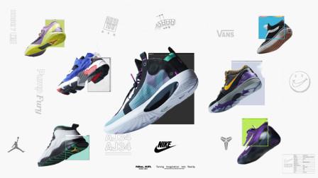 最会玩鞋的男人,今年都买了哪10双鞋
