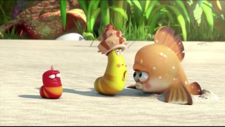 爆笑虫子:泥鳅真是打脸高手,把虫虫当沙滩排球乱打