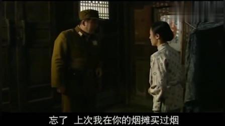 王保长新篇:卢队长来抓壮丁,跟芋娃子是战友,还专门来拜访下
