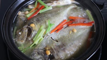 豆酱杂鱼煲的做法,汤鲜肉嫩,原汁原味就是好吃