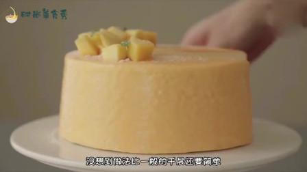 """芒果口味千层蛋糕,还是""""竖""""千层,原来做法这么简单,创意十足"""