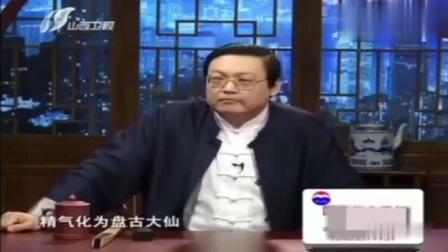 """老梁解析""""一气化三清"""",老子还是盘古呢,神乎其神的三清老祖!"""