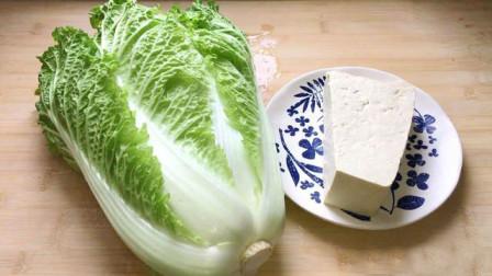 白菜里加1块豆腐,简单一做,我家一周吃7次,上桌连汤汁都扫光