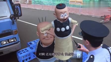 经典港片!老夫子和大番薯智斗黑社会,老夫子的身手真棒!