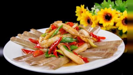 简单易做,味道鲜美,一学就会的过年硬菜:泡椒蛏子王