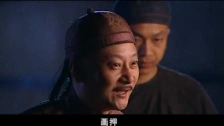 刘大年说出儿子卖身契内容,李儿子哭泣,李疯子难受。