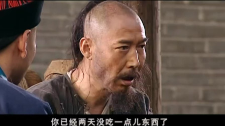 李疯子吃不下饭,刘大年来看,刘大年安慰李疯子。