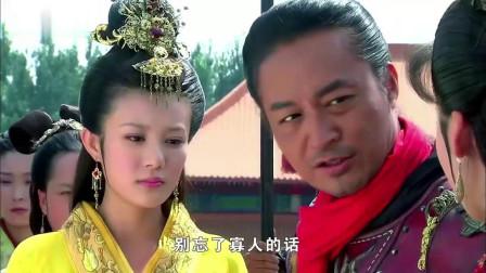 西施秘史:夫差将勾践和范蠡放回越国,反而给自己留下了祸根
