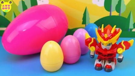 彩色奇趣蛋拆趣味玩具!激战奇轮开心过圣诞节