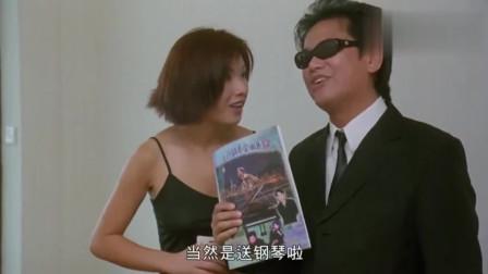 《超级整蛊霸王》粤语版,叻哥这个便宜占得没话说,理直气壮