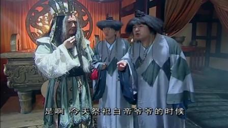 精卫填海:手下人告诉白灵,是不是女乐官的奏乐求动了天神(1)