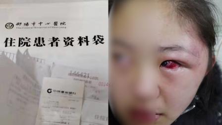 湖南邵阳初三女生被打伤 打人者父亲称:你先放鞭炮道歉再谈赔偿