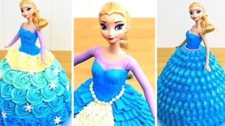 """《冰雪奇缘》艾莎穿的""""裙子""""是这样的?原来是牛人做的创意蛋糕"""