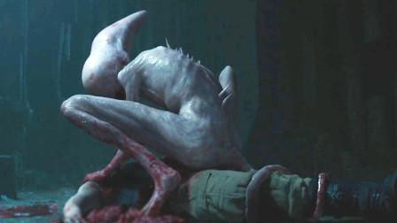 这才是科幻,外星异形以人为食,吃完再用人来培育后代!
