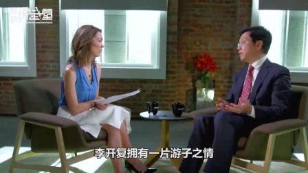 大批华裔人才离开美国,损失高达1200亿