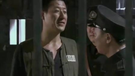 影视:狱霸横行霸道,在里恶搞人,就连长都怕他