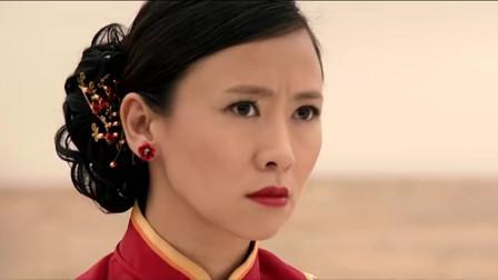 双城计中计:果然这个女子就是日本的女特务,真是太惊艳了