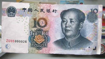 """人民币上""""中国人民银行""""6个字,到底是谁写的?看完长知识了"""