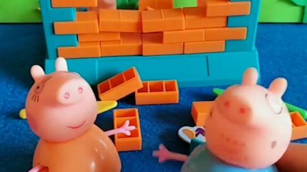 猪妈妈和猪爸爸比赛,猪妈妈让佩奇乔治帮她,结果猪爸爸输了!
