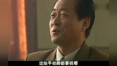 县委开会,县长却不通知改了地方,不料大怒!