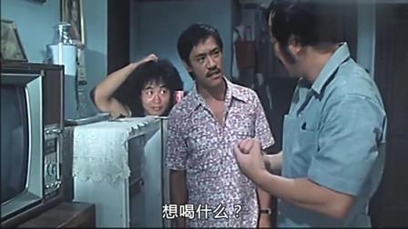 吴耀汉传授探长神偷绝技,这段太搞笑了,整蛊手段真高明!