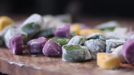 四色芋圆,做两三道自制芋圆甜品!