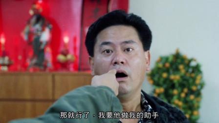 陈百祥请人喝茶,但得先给他打两万块钱