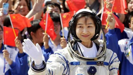 我国首位登空女宇航员刘洋,为啥回来后就消失了?看完好心疼!