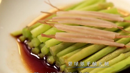 没有扎实的基本功,完全做不出正宗淮扬菜,豆芽里酿火腿丝
