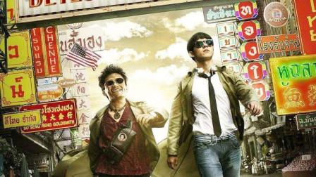 唐人街探案3主题曲《酷你吉娃》上线,千人齐跳热舞!太逗了!