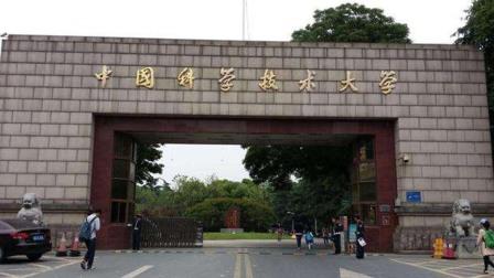 """中国最""""难考""""的4所大学,实力不输清北,却从不参与高校排名"""