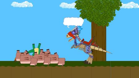 迷你世界动画第16集:迷斯拉挖胡萝卜被猪拱了召唤化石龙
