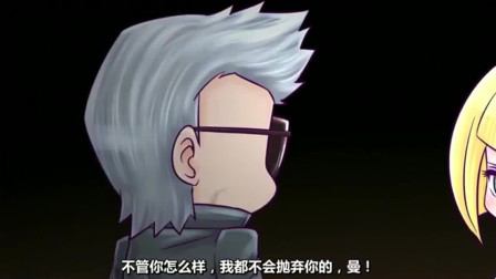 火线传奇:刀锋就是大猪蹄子,刚刚说要小曼,现在就要找灵狐